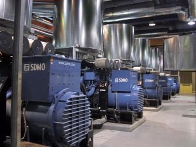 Generatoare 900-2500kVA MITSUBISHI